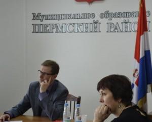 permski_raion