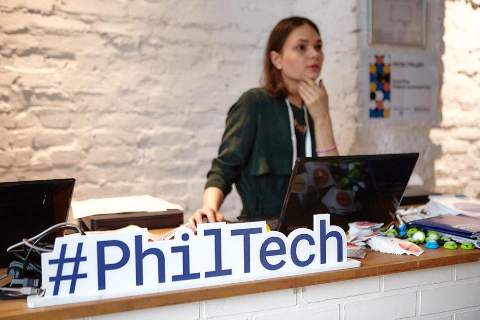 Philtech2018