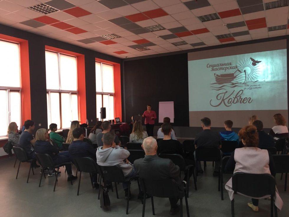 Школа предпринимательства Новотроицка